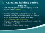 calculate holding period return