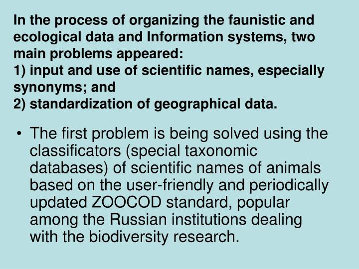 In the process of organizing the faunistic and ecological data and Information systems, two main problems appeared: