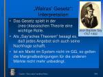 walras gesetz interpretation