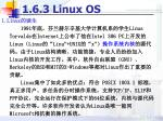 1 6 3 linux os