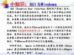 gui windows