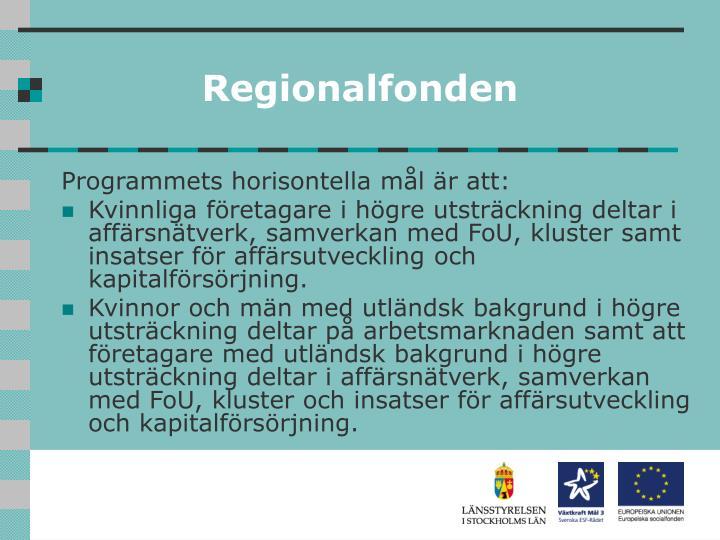 Regionalfonden