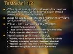 test ov n 1 2