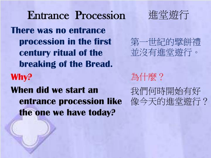 Entrance  Procession
