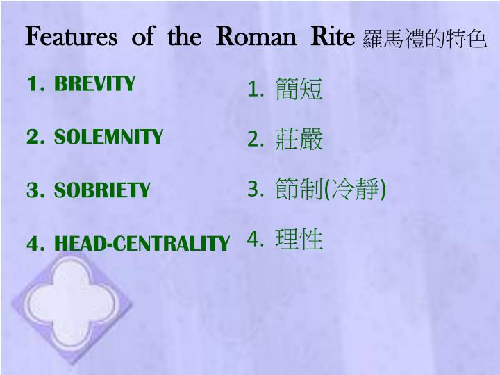 Features  of  the  Roman  Rite