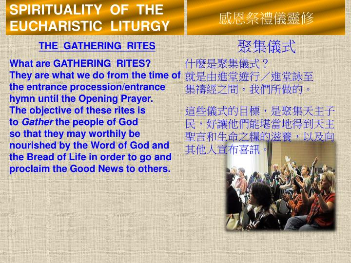 SPIRITUALITY  OF  THE