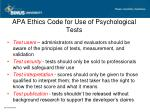 apa ethics code for use of psychological tests