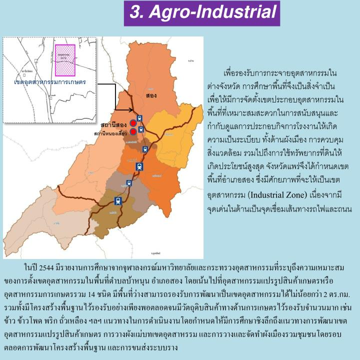 3. Agro-Industrial