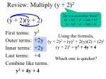 review multiply y 2 2 y 2 y 2