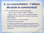 5 la r conciliation l affaire de toute la communaut1
