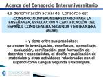 acerca del consorcio interuniversitario