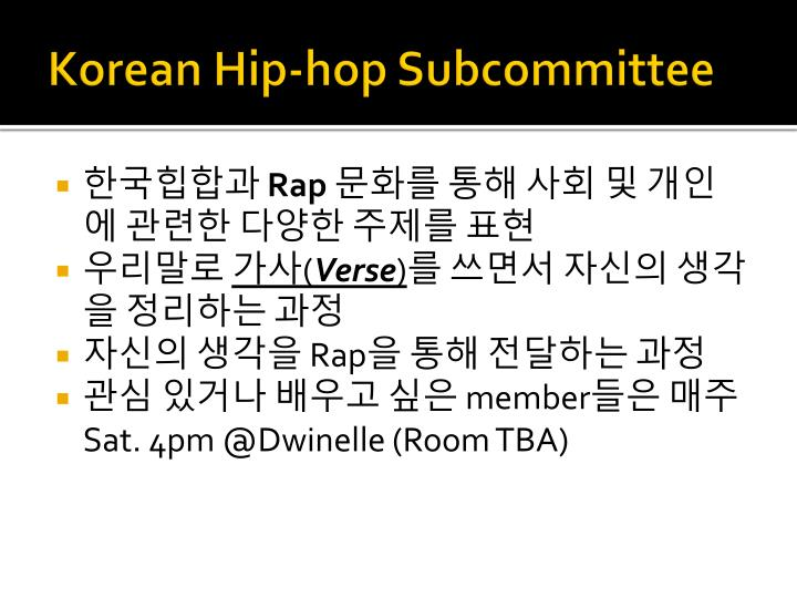 Korean Hip-hop Subcommittee