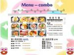 menu combo