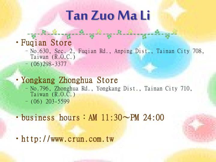Tan Zuo Ma Li