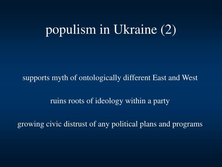 populism in Ukraine (2)