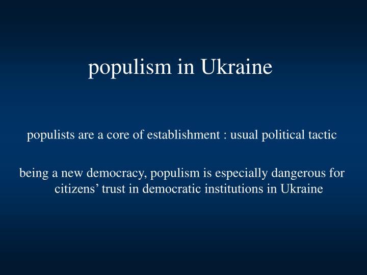 populism in Ukraine