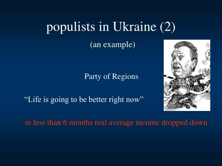 populists in Ukraine (2)