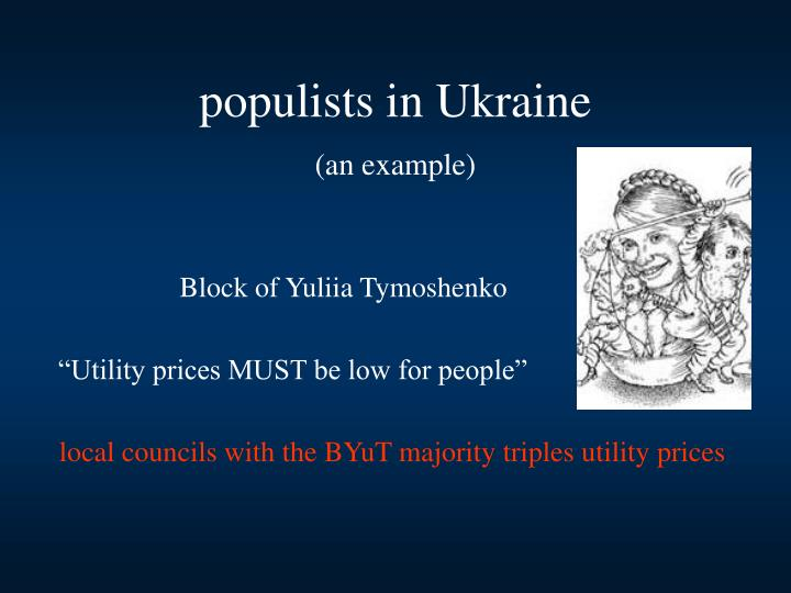 populists in Ukraine