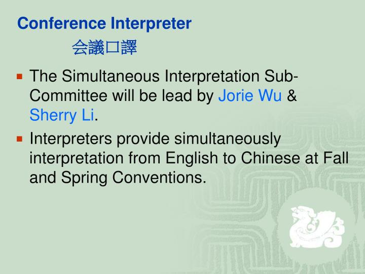 Conference Interpreter