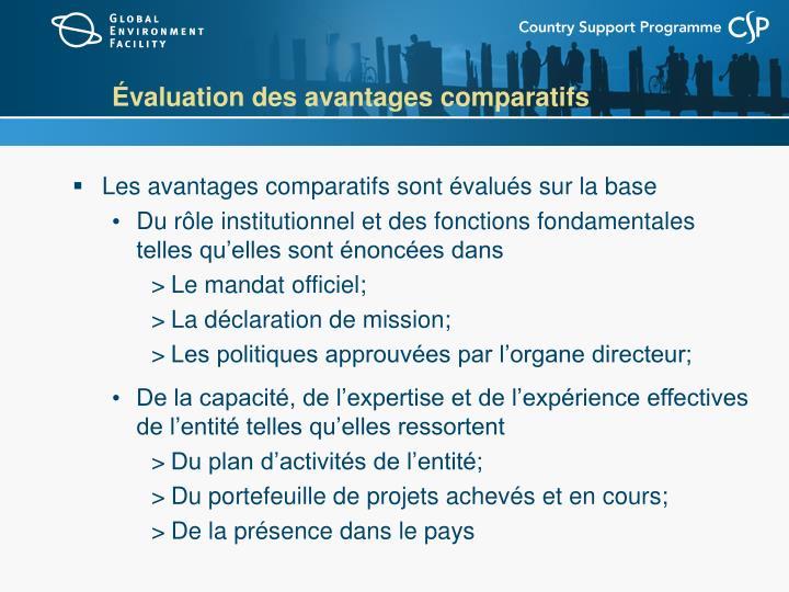 Évaluation des avantages comparatifs