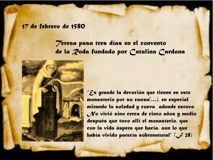 17 de febrero de 1580