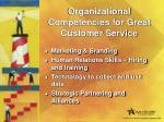 organizational competencies for great customer service
