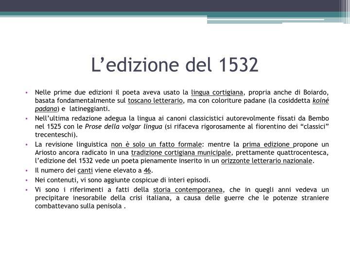 L'edizione del 1532