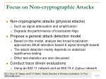 focus on non cryptographic attacks