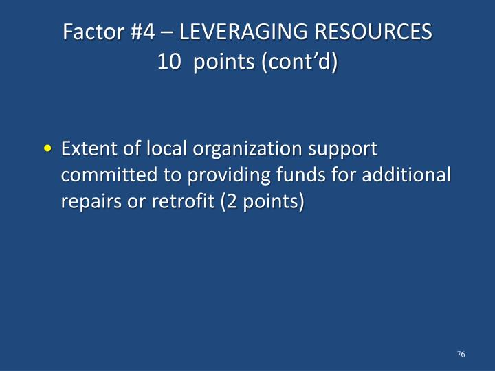 Factor #4 – LEVERAGING RESOURCES