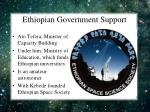 ethiopian government support