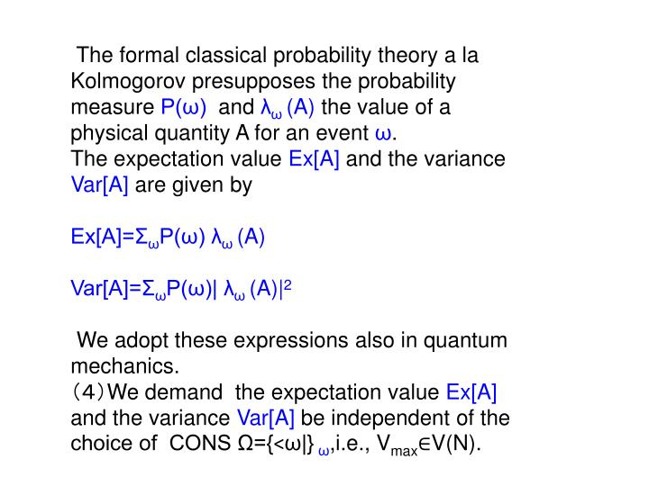 The formal classical probability theory a la