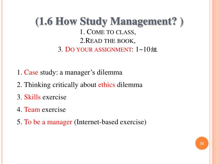 (1.6 How Study Management? )