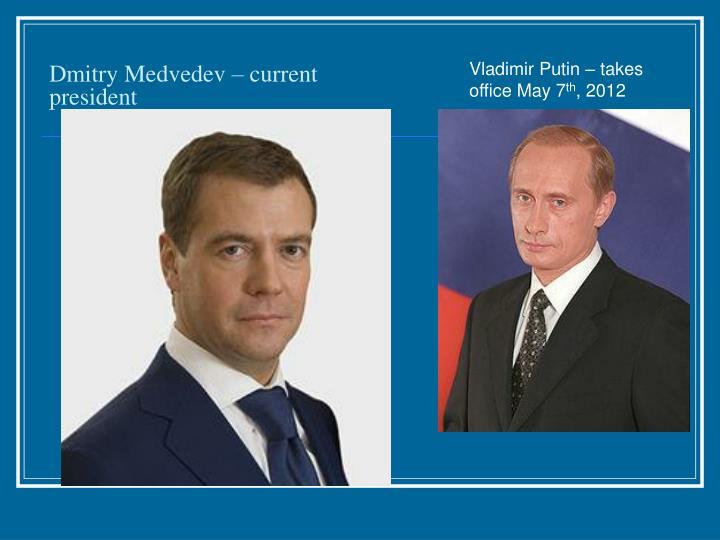 Dmitry Medvedev – current president
