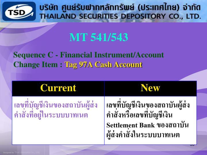 MT 541/543