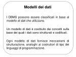 modelli dei dati
