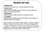 modelli dei dati1
