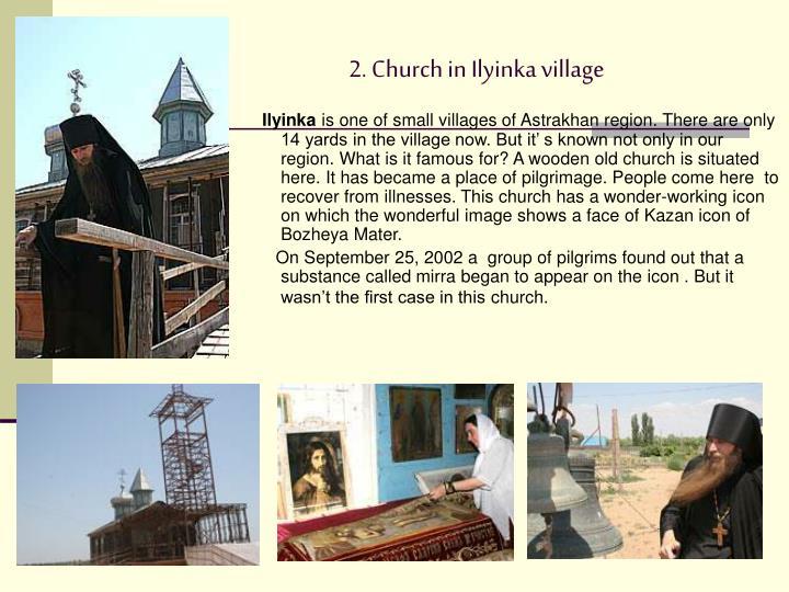 2. Church in Ilyinka village