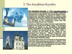 3 the astrakhan kremlin