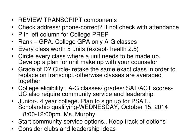 REVIEW TRANSCRIPT components