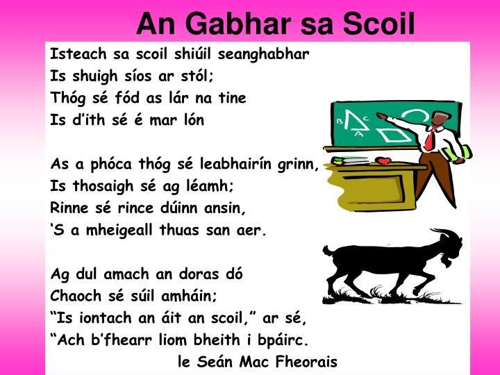 An Gabhar sa Scoil