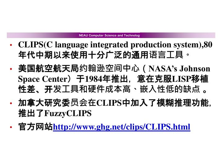 CLIPS(C language integrated production system),80