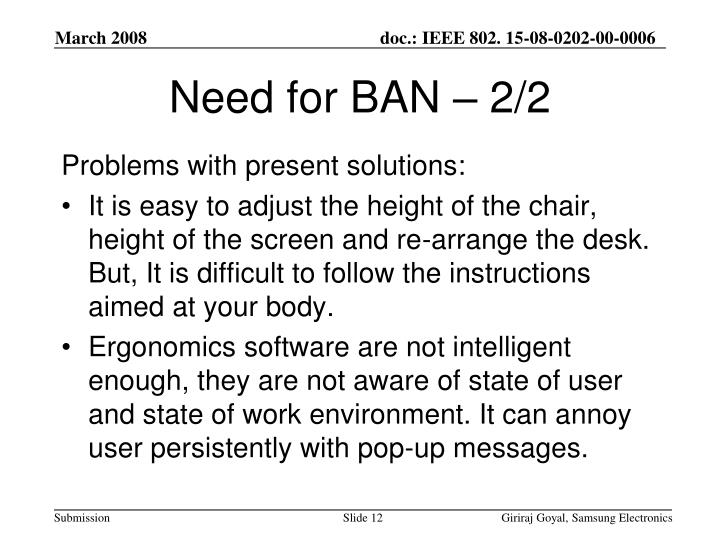 Need for BAN – 2/2