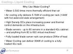 why use water cooling