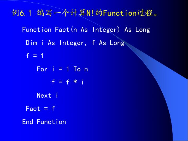 Function Fact(n As Integer) As Long