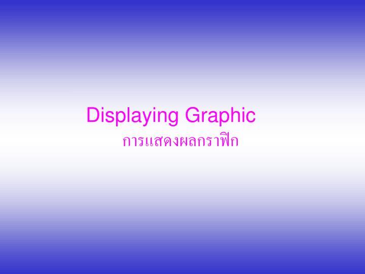 Displaying Graphic