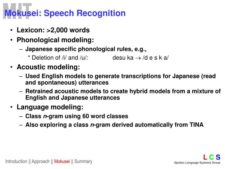 Mokusei: Speech Recognition