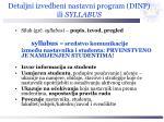 detaljni izvedbeni nastavni program dinp ili syllabus