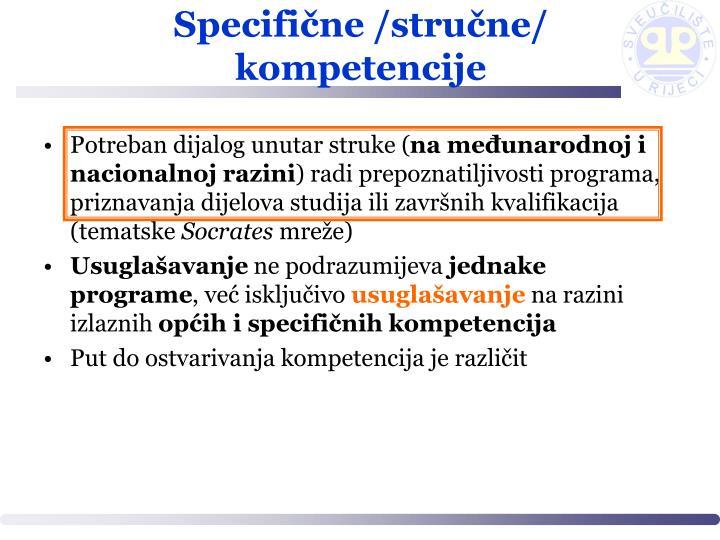Specifične /stručne/ kompetencije