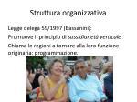 struttura organizzativa4