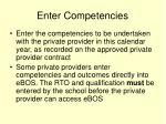 enter competencies